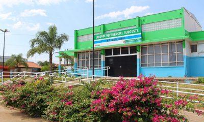 Pronto Atendimento da Vila Maria Isabel (Foto: Departamento de Comunicação)