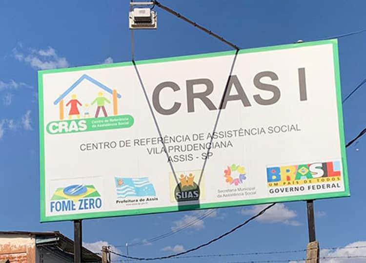 Atendimentos da Assistência Social são centralizados no CRAS I (Foto: Departamento de Comunicação)