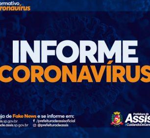 Assis contabiliza 11 mortes e 195 resultados positivos para COVID-19 (Foto: Departamento de Comunicação)