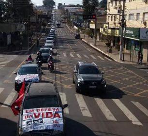 Professores de Assis fazem carreta em protesto contra volta às aulas presenciais (Foto: Arquivo pessoal)