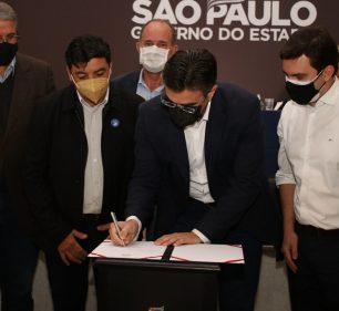 Governo de SP anuncia dois Poupatempos e R$ 91,7 mi em investimentos na região de Assis (Foto: Divulgação/Governo de SP)