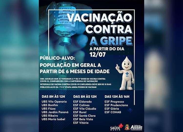 Assis começa a vacinar todas as idades contra a gripe nesta segunda (Foto: Departamento de Comunicação)